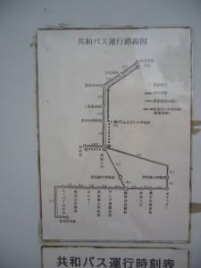 P1080588